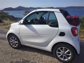 Smart View Patmos
